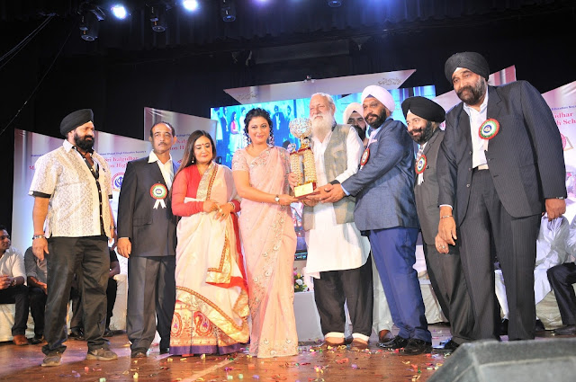 Gurpreet Kaur Chadha being Felicitated