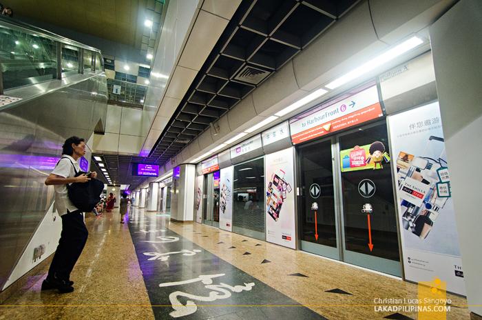 MRT Station Singapore