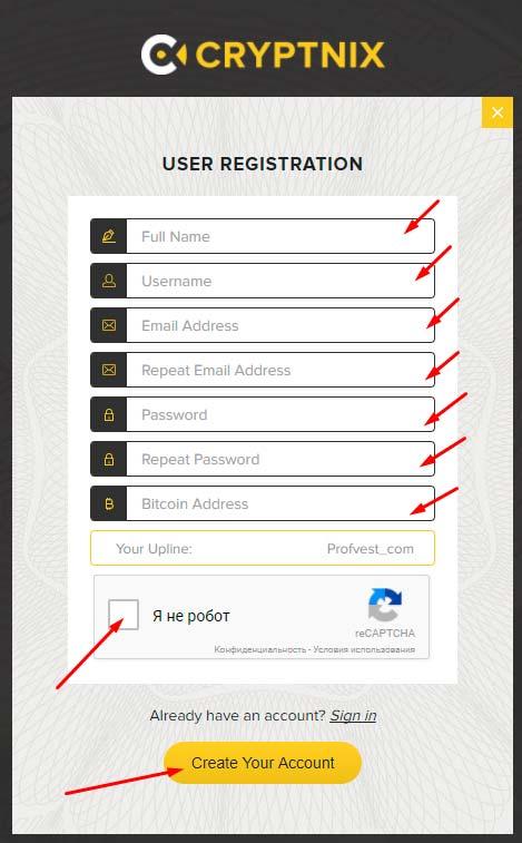 Регистрация в Cryptnix 1