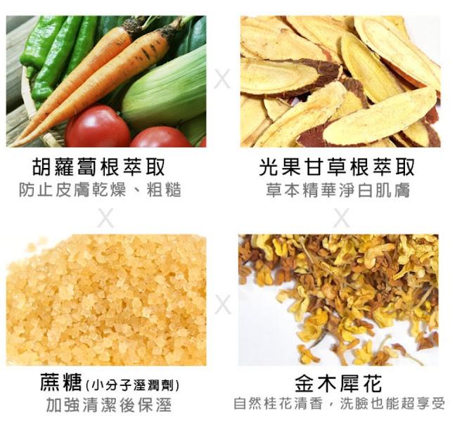 現在買就送柔絲洗臉起泡網唷!京都限定販售,添加淨白的甘草根與胡蘿蔔根萃取物成分。細緻保濕、絲綢般綿密的泡沫,柔滑洗淨肌膚,天然的桂花香氣,增加人際關係UP UP!
