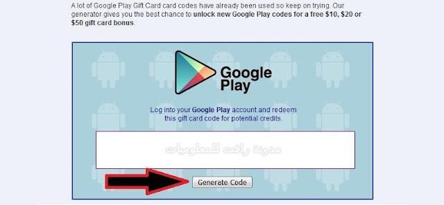 https://www.rftsite.com/2019/01/Free-GooglePlay-Code.html