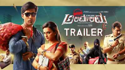 Operation Alamelamma (2017) Kannada Full Movie 400mb HDRip