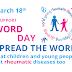 18η Μαρτίου: Παγκόσμια Ημέρα Νεανικών Ρευματικών Νοσημάτων»