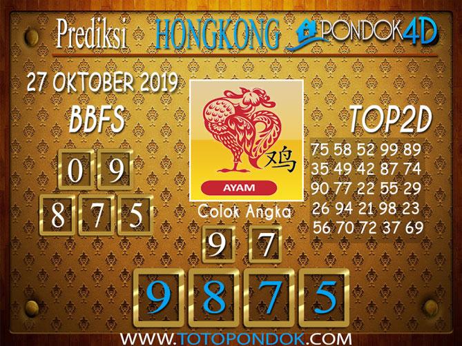 Prediksi Togel HONGKONG PONDOK4D 27 OKTOBER 2019