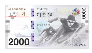 Billete surcoreano conmemorativo de los Juegos Olímpicos de Invierno de Pyeongchang 2018