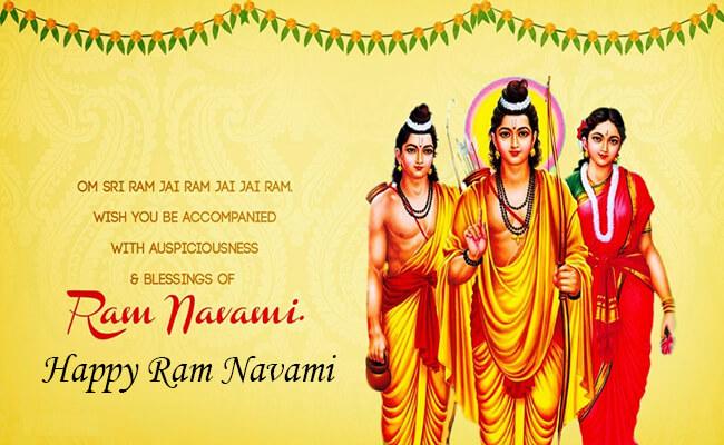 Rama Navami 2020,Rama Navami 2021