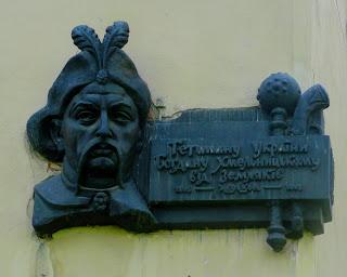 Жолква. Замок. Барельеф Богдана Хмельницкого
