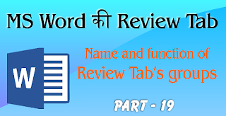 MS Word Review Tab
