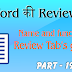 MS Word Review Tab in Hindi | MS Word Tutorial