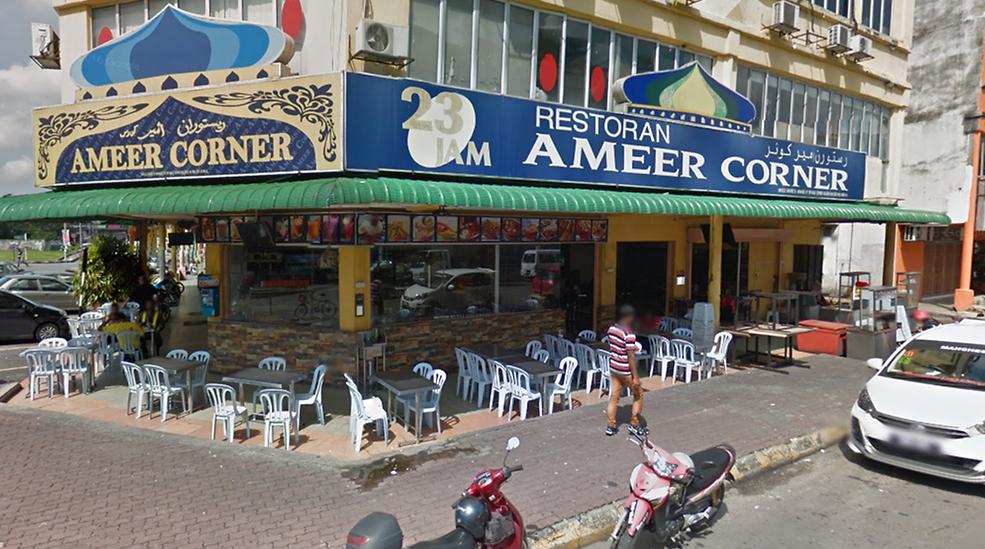 Ameer Corner Shah Alam