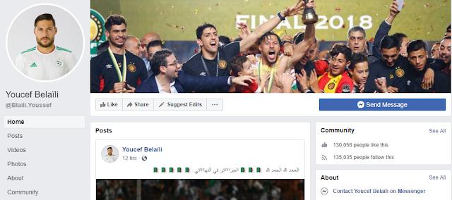 مالا تعرفه عن لاعب المنتخب الوطني الجزائري محمد يوسف بلايلي
