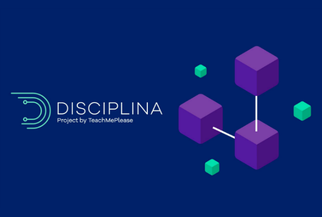 Disciplina ICO logo