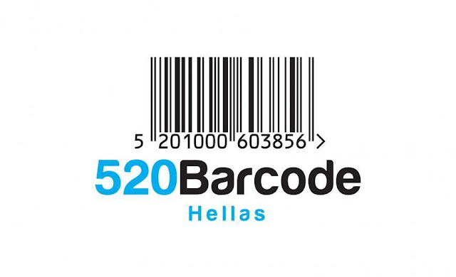 520 Barcode Hellas: 62.000 νέοι κωδικοί ελληνικών προϊόντων δημιουργήθηκαν το 2018