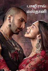 Bajirao Mastani 2015 Full Tamil Movie Download 300MB