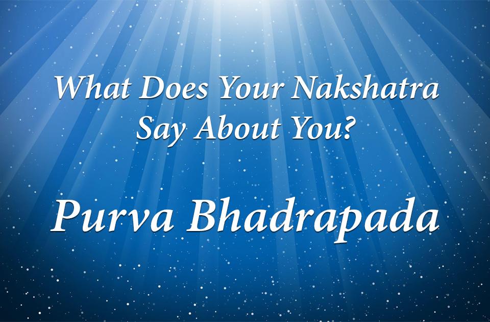 Purva Bhadrapada