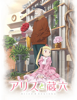 Download Alice to Zouroku Episode 01 Subtitle indonesia