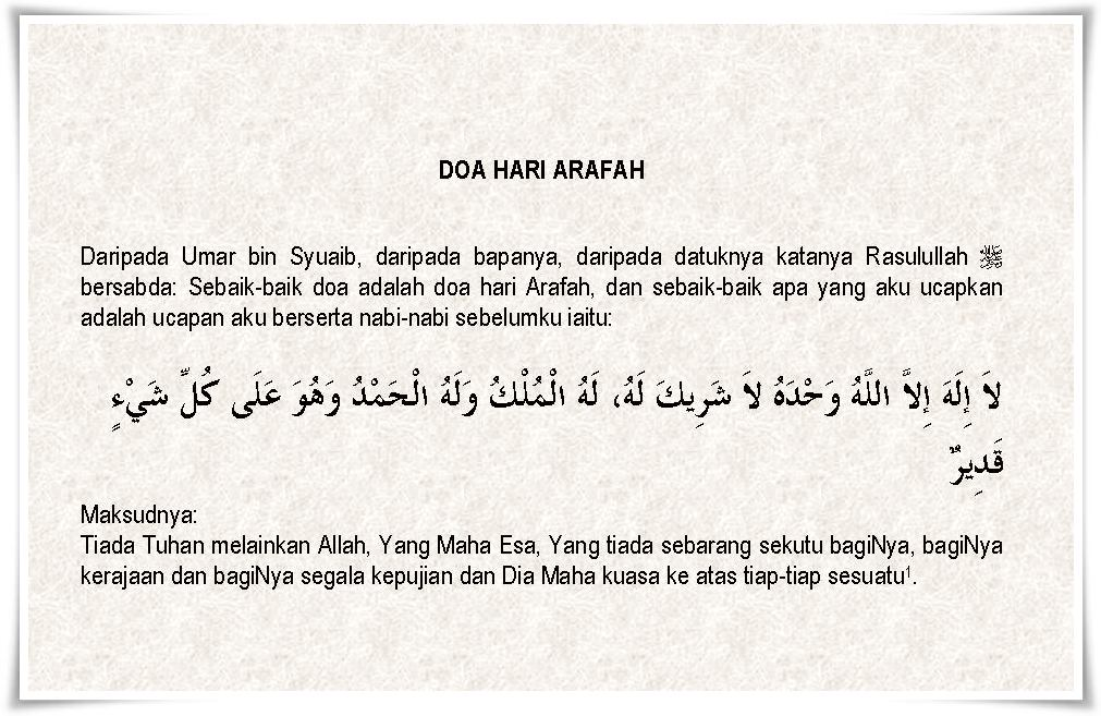 Images for doa wukuf di arafah