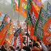 बीजेपी की बल्ले-बल्ले, स्नातक विधानसभा परीषद की 3 सीटों पर कब्जा