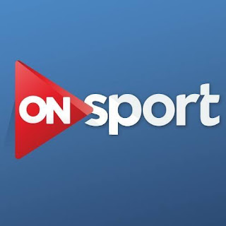 قناة ON Sport HD اون لاين بجودة عالية