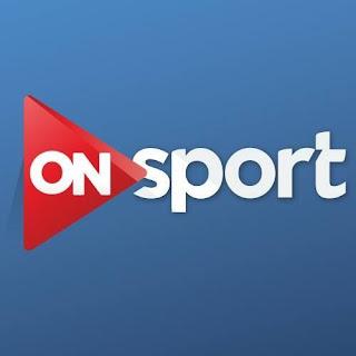 مشاهدة قناة اون سبورت الرياضية %D9%82%D9%86%D8%A7%D
