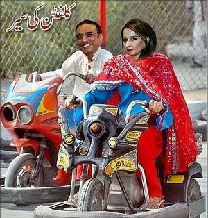 Pakistani Politicians Funny Pics