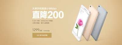 Xiaomi Mi Max gets price drop in China, Now available for 1299 Yuan