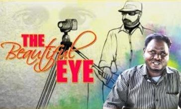 The Beautiful Eye | Tamil Documentary | Sneak Peek | Venkatesh Kumar.G