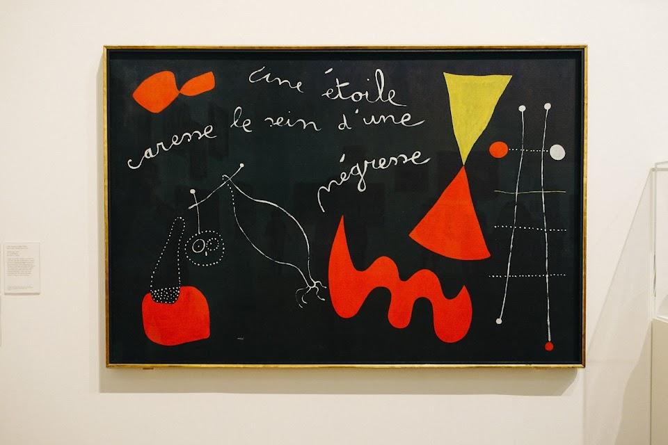 星の愛撫、黒人の女の胸(Une Etoile Caresse le Sein D'une Negresse)1938年