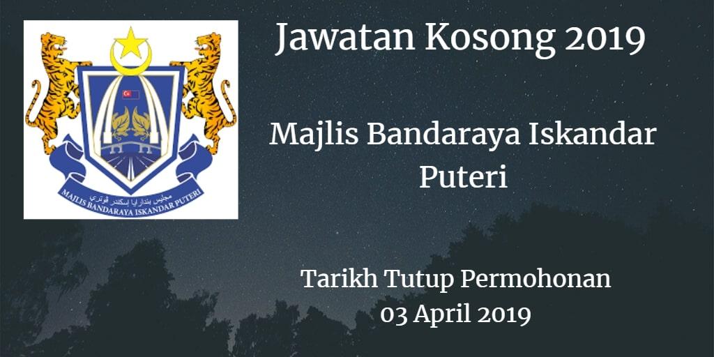Jawatan Kosong Majlis Bandaraya Iskandar Puteri 03 April 2019