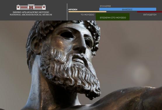http://www.namuseum.gr/wellcome-gr.html