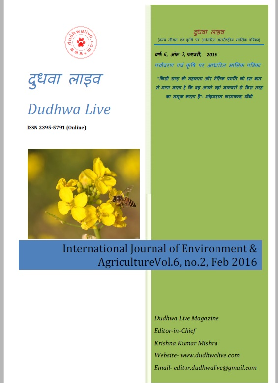 Dudhwa Live Cover Page Feb.2016