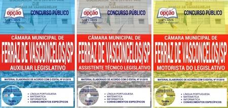 Apostila Concurso Câmara de Ferraz de Vasconcelos SP 2018