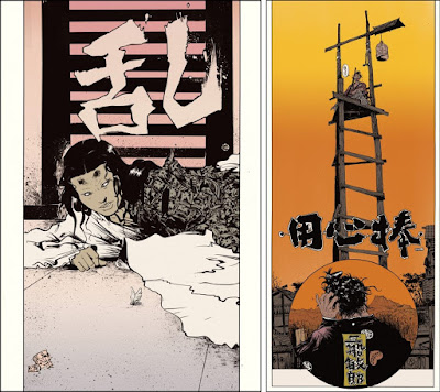 Kadae & Yojimbo – Sunrise Edition Screen Prints by Paul Pope & Nakatomi