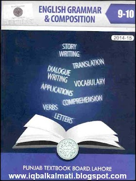 English Grammar & Composition 9th 10th Classes Punjab Board