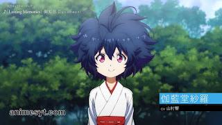 Descargar Island anime gratis mega mediafire