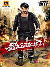 Watch Shivalinga (2017) DVDScr Telugu Full Movie Watch Online Free Download