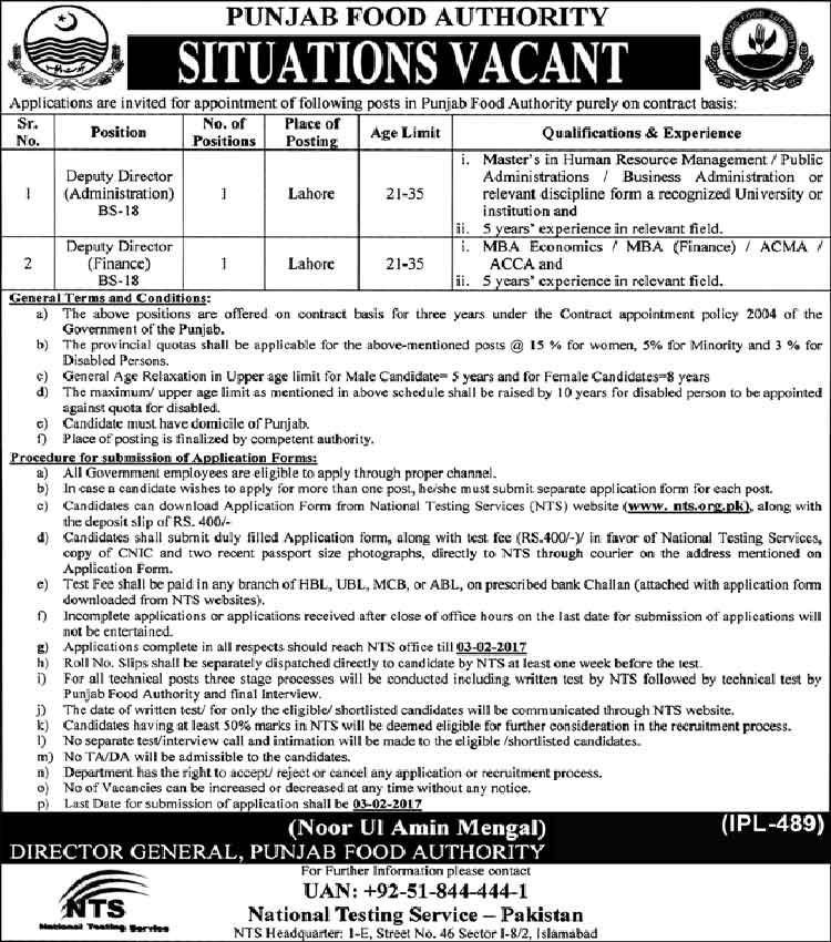 Punjab Food Authority Jobs in Lahore