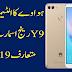 Huawei Ka New Smart Phone Mataraf.