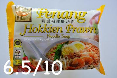 MyKuali Penang Hokkien Prawn Instant Noodle 槟城福建虾面湯