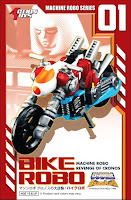 Bike Robo (Cy-Kill) - alt mode