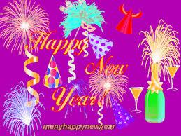 free Happy new year gif