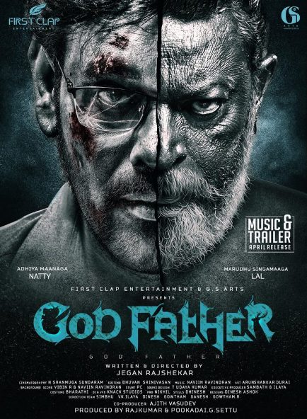 God father next upcoming tamil movie first look, Poster of movie Natty, Lal download first look Poster, release date