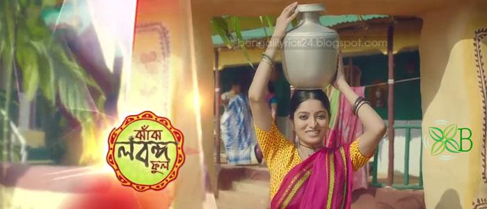 Jhanjh Lobongo Phool, Star Jalsha, Bengali serial