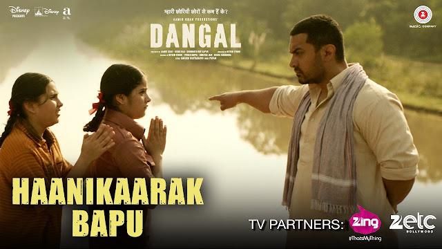 Naina Mp3 Lyrics Dangal Song Arjit Singh Lyricssongsworld Lyrics