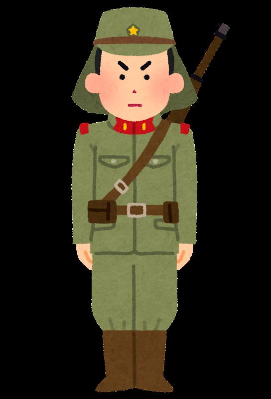 旧日本兵のイラスト陸軍 かわいいフリー素材集 いらすとや