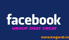 facebook Par Group Chat Kaise Kare - Fb Group Chat Trick