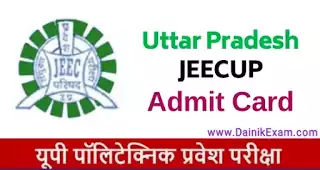 JEECUP Admit Card 2020 (UP Polytechnic) New Exam Date 2020, JEECUP Entrance Exam 2020, Dainik Exam com