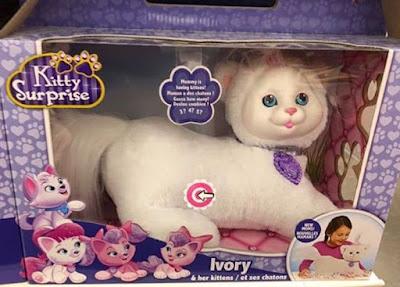 Кошка Айвори с котятами