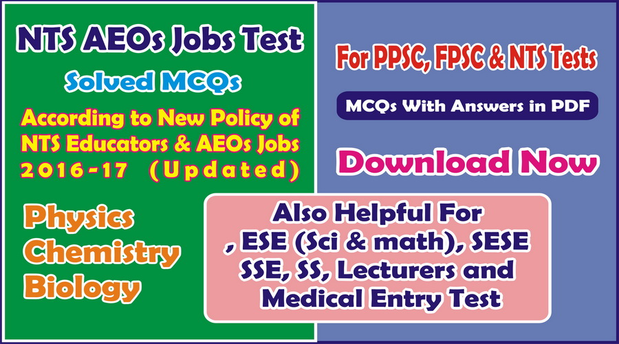 NTS AEOs Jobs Test NTS MCQs with Answers in PDF Physics