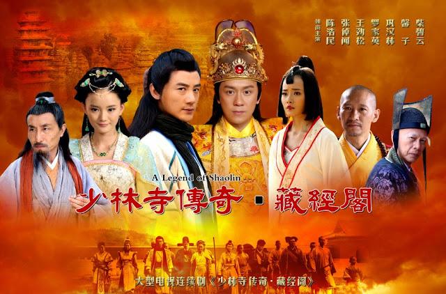 Thiếu Lâm Tàng Kinh Các - Image 1